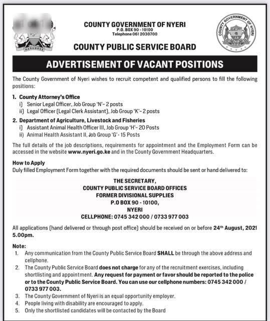 INTERNAL ADVERTISEMENT FOR VACANT POSITIONS